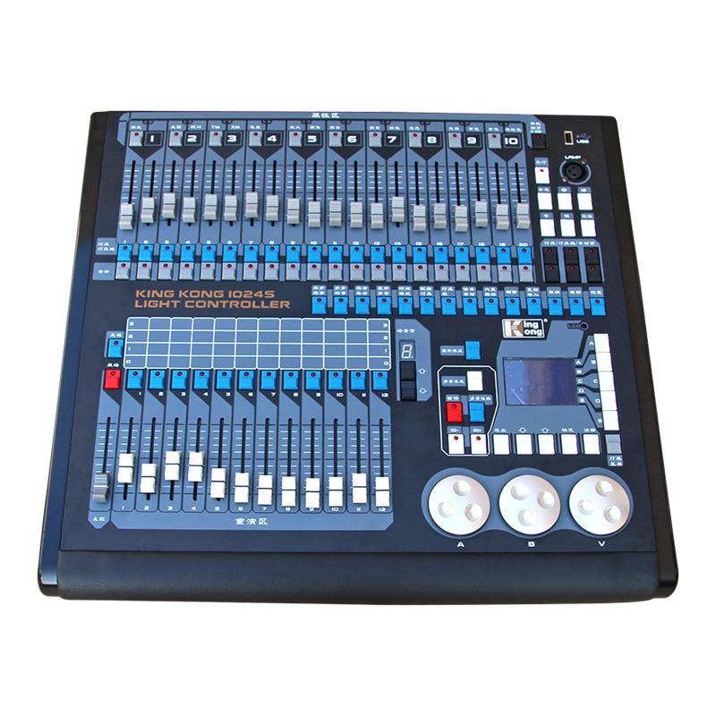 1024s控制台