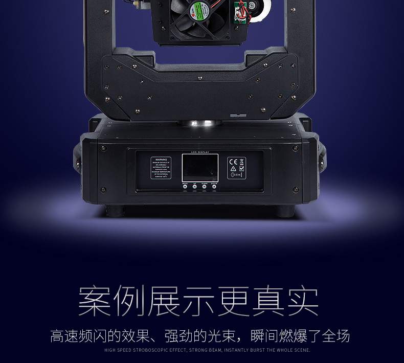 440W光束黄金城gcgcApp_澳门黄金城娱乐app下载|澳门黄金城2019入口