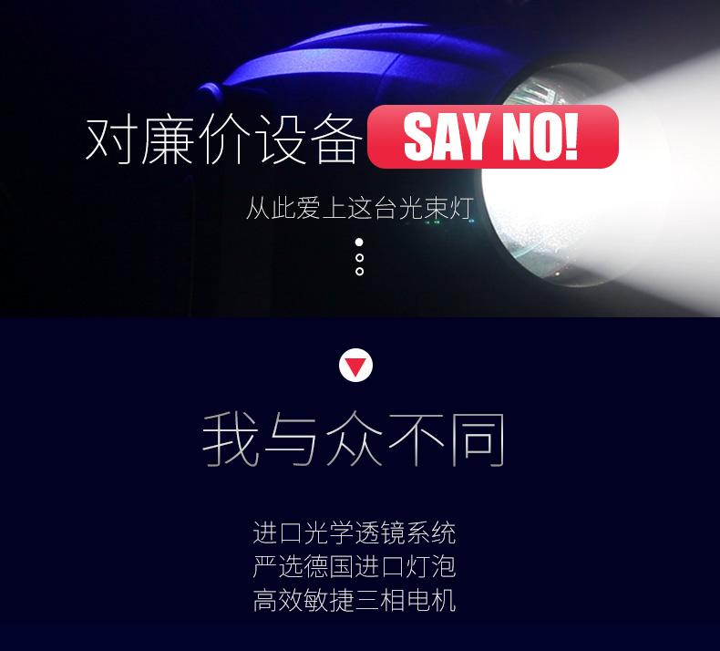 440W防水光束黄金城gcgcApp_澳门黄金城娱乐app下载|澳门黄金城2019入口