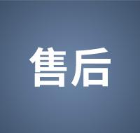 科尊品牌黄金城gcgcApp_澳门黄金城娱乐app下载|澳门黄金城2019入口的售后服务