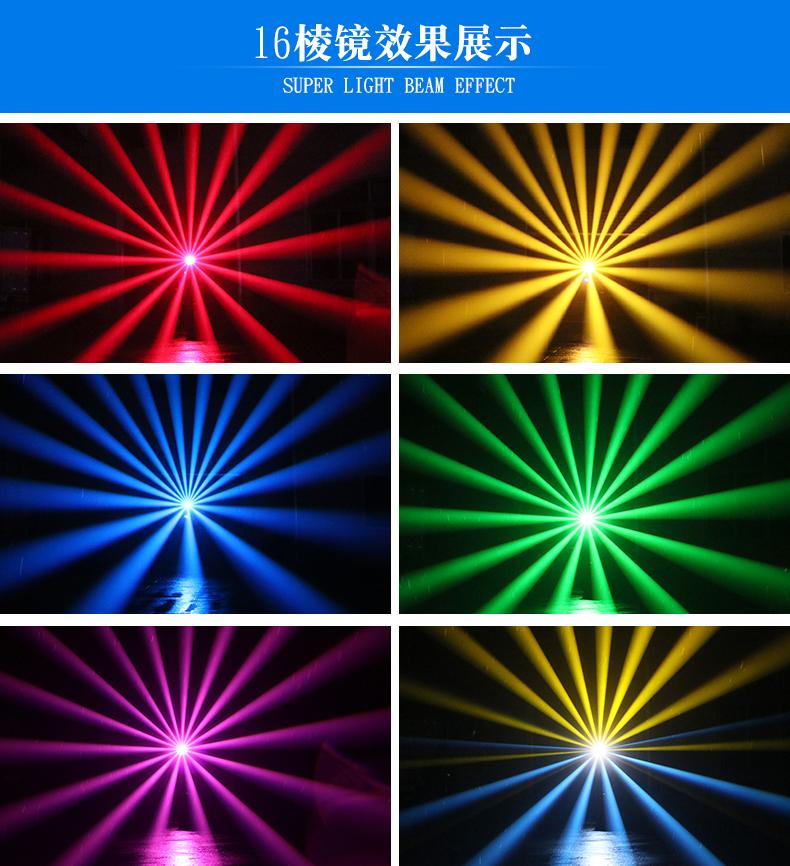 350W光束黄金城gcgcApp_澳门黄金城娱乐app下载|澳门黄金城2019入口