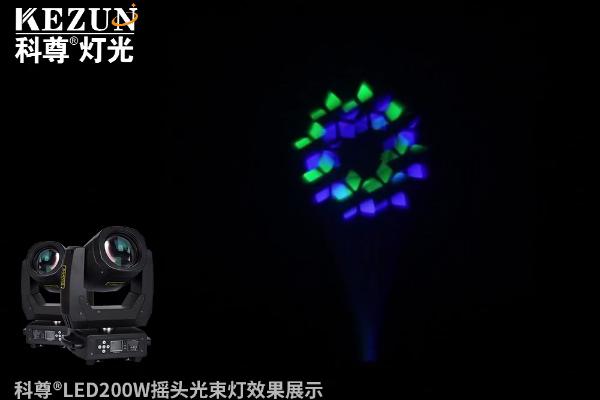 LED200W摇头光束黄金城gcgcApp_澳门黄金城娱乐app下载 澳门黄金城2019入口